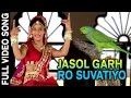 Majisa SUVATIYO | Jasol Garh Ro Suvatiyo | Superhit DJ Song | Harsh Mali | Rajasthani DJ Songs 2016