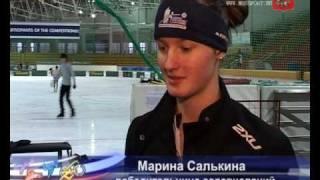Первенство Москвы по конькобежному спорту
