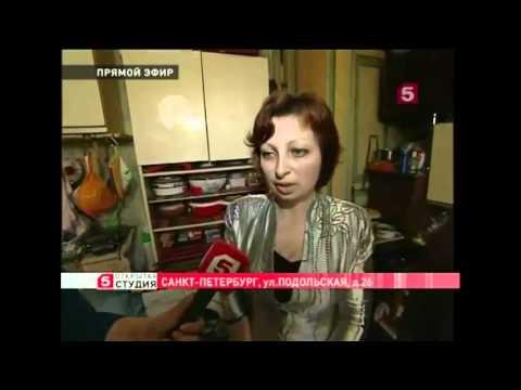 видео: Аварийное жильё и бесконечная очередь