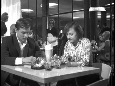 любимая 1965 торрент скачать