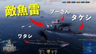 【World of Warships】海の上での戦艦バトルは男のロマン。大迫力の砲弾バトルで発狂( ゚Д゚)