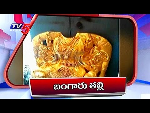 3 PM News Headlines | 30th September 2016 | Telugu News | TV5 News