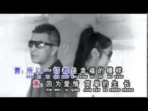"""Yin Wei Ai Qing """"因为爱情"""" Huang Jia Mei """"黄家美"""" Mandari"""