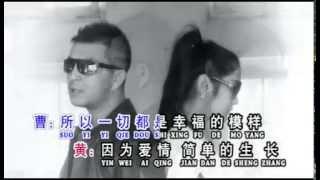 yin wei ai qing 因为爱情 huang jia mei 黄家美 mandari