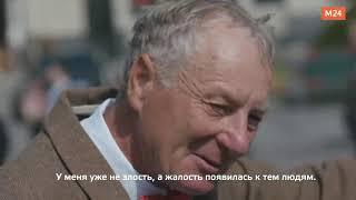 97 летний ветеран Великой Отечественной вернулся в Берлин – Москва 24