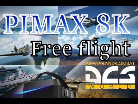 PIMAX 8k DCS World Steam Edition, Settings on Free flight (En)