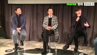 Video 150108 - Gangnam 1970 Naver Movie Talk Live FULL (Lee min ho, kim rae won etc) download MP3, 3GP, MP4, WEBM, AVI, FLV Januari 2018