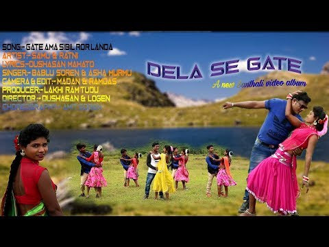 Gate Ama Sibil Ror Landa (A New  Santhali Video Song)