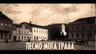 Miodrag Mile Bogdanovic  - Ima dana kada ne znam sta da radim