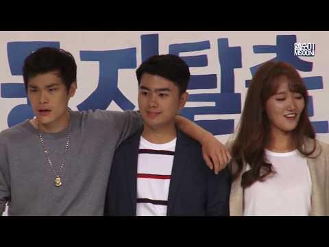tvN 둥지탈출 제작발표회 [포토타임]