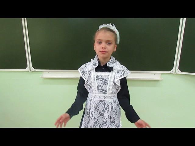 Изображение предпросмотра прочтения – «1 а класс Большеатмасской СОШ» читают произведение «Детство» И.З.Сурикова