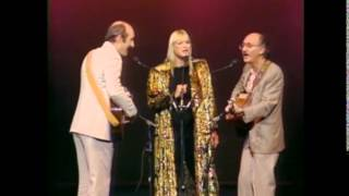 "Peter, Paul and Mary ""Puff, the Magic Dragon"" (25th Anniversary Concert) UNLISTED"
