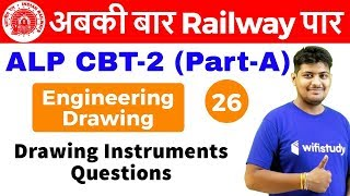 7:00 AM - RRB ALP CBT-2 2018 | Engg. Drawing by Ramveer Sir | Drawing Instruments Questions