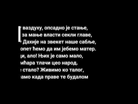 Beogradski Sindikat - Sindikalna priča (TEKST)