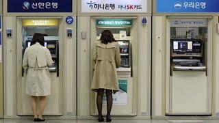 ATM 기기에는 돈이 얼마나 들어있을까?