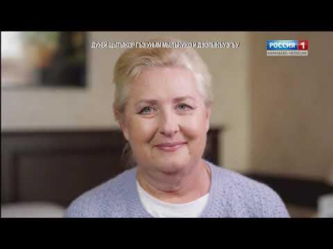 Вести на черкесском языке 25.09.2018