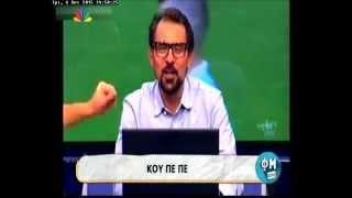 ΦΜ Live - Bet Weekend Κουπεπέ
