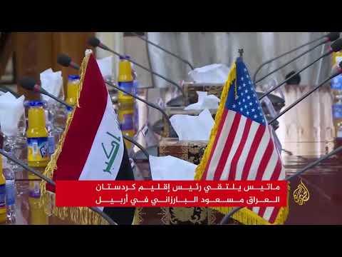 وزير الدفاع الأميركي يزور بغداد تزامنا مع معارك تلعفر  - نشر قبل 8 ساعة