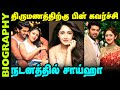 Untold Story About Actress Sayesha Saigal | Biography In Tamil