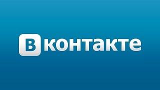 Вот почему Ваша страница в ВКонтакте НЕ работает!(Моя страница в ВКонтакте: http://new.vk.com/arutyun_akopian., 2016-05-05T17:56:18.000Z)