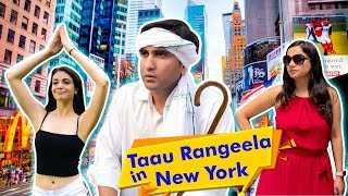 Taau Rangeela in New York | Desi in Pardes | Lalit Shokeen Films |