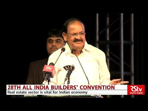 Discourse on 25th All India Builders' Convention