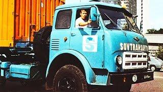 Дальнобойщики СССР: мифы и реальность
