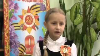 Ю. Друнина «Поклон ветеранам войны»