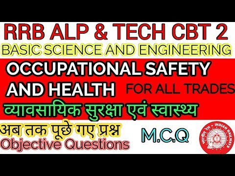 RRB CBT 2 OCCUPATIONAL SAFETY & HEALTH PREVIOUS YEAR QUESTION,BASIC