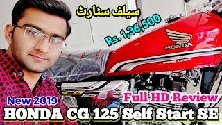 Honda CG125s   Self Start   Special Edition   Red 2019 Full Review Full HD