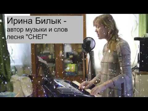 потрясающе красивая песня снег- кавер на синтезаторе