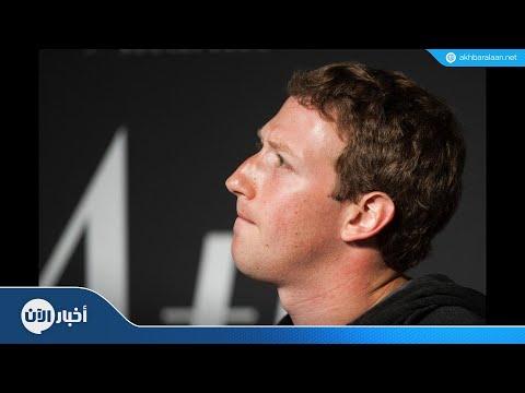بيانات المستخدمين في خطر.. و -فيسبوك- يتدخل  - 11:55-2018 / 11 / 14