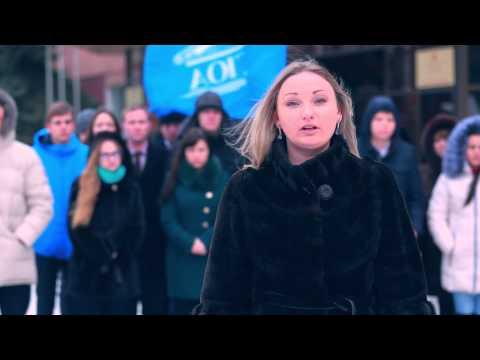 Обращение студентов СГЮА к студентам Украины