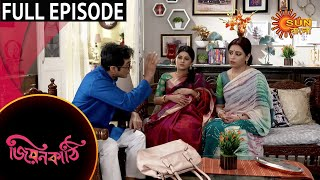 Jiyonkathi - Full Episode | 25 Nov 2020 | Sun Bangla TV Serial | Bengali Serial