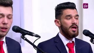 انشودة فوق هاتيك الغمام - الفرقة الهاشمية للانشاد