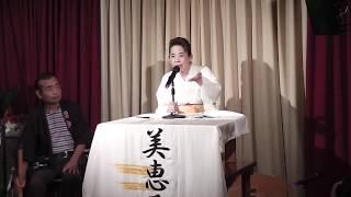 2017年7月16日 当店のお客様でプロ浪曲師の春野美恵子さんから、浪曲の...