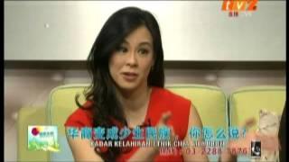 TV2 你怎么说 What Say You - 华裔变成少生民族,你怎么说? - 林韵璇医生 Dr Helena Lim