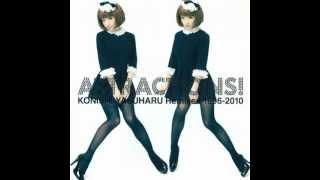"""Yasuharu Konishi Remixes """"Kimi No Mune Ni Dakaretai"""" ~ """"Aliens"""" Kirinji"""