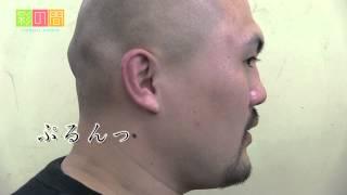 耳を収納 お腹風船 彩の間〜irodorinoma〜 http://irodorinoma.com.