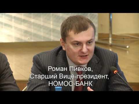 IncomePoint.tv: ликвидность в банковской системе России