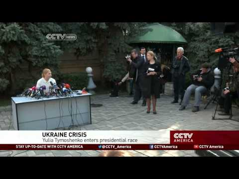 Yulia Tymoshenko: Ukraine Ex-PM to Run for President