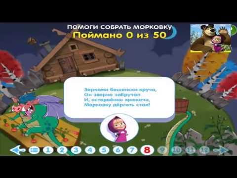 Новые серии Маша и Медведь   Машины Сказки   Конёк горбунок    Машины мультики