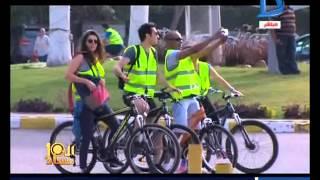 العاشرة مساء| رياضة الدراجات مظهر حضاريى جميل في مدينة الشيخ زايد