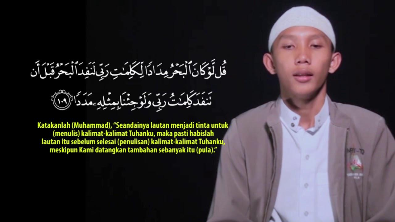 Murattal Al Quran Surat Al Kahfi Riwayat Wars 107 110 Abdul Halim