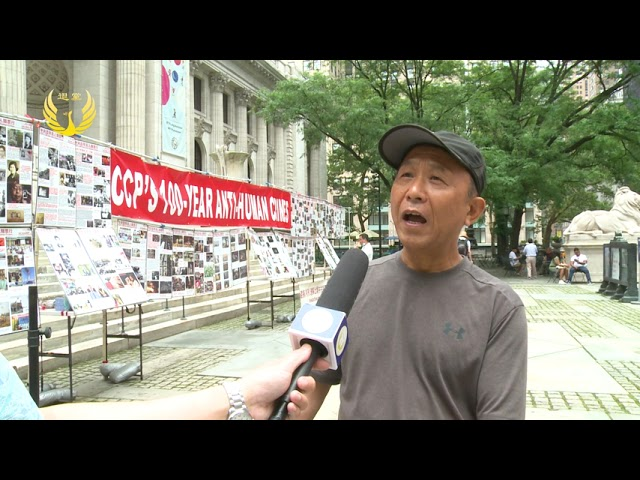 良心人士: 党性就是兽性 退党是恢复人性 Tuidang Is Resuming Humanity (English Subtitles available)