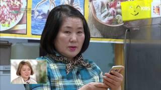 엄마의 소개팅 - 박나래, 엄마의 하루에 '뭉클'. 20170129