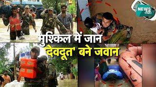 केरल में भयंकर त्रासदी के बीच जवानों की जांबाजी  | Big Story | NewsTak