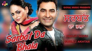 Gurlez Akhtar   Harjit Sidhu   Sarbat Da Bhala   Jukebox   Goyal Music
