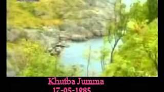 Khutba Jumma:17-05-1985:Delivered by Hadhrat Mirza Tahir Ahmad (R.H) Part 1/4
