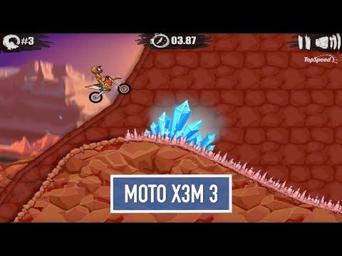 Moto X3M 3   Top Speed
